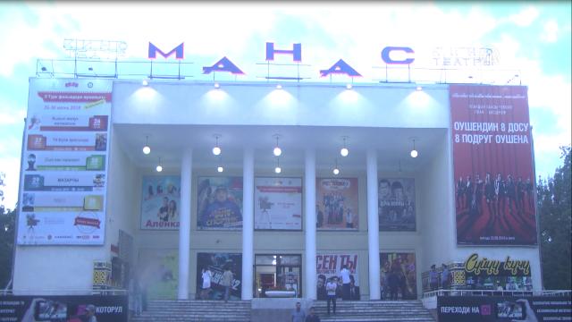 Kırgızistan'da Türk Filmleri Haftası