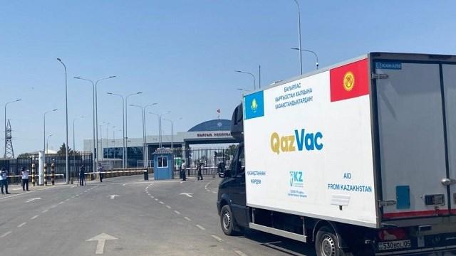 Kazakistan, yerli aşısı QazVak'ı Kırgızistan'a gönderdi